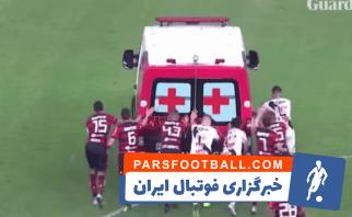 خراب شدن آمبولانس در وسط زمین لیگ برزیل