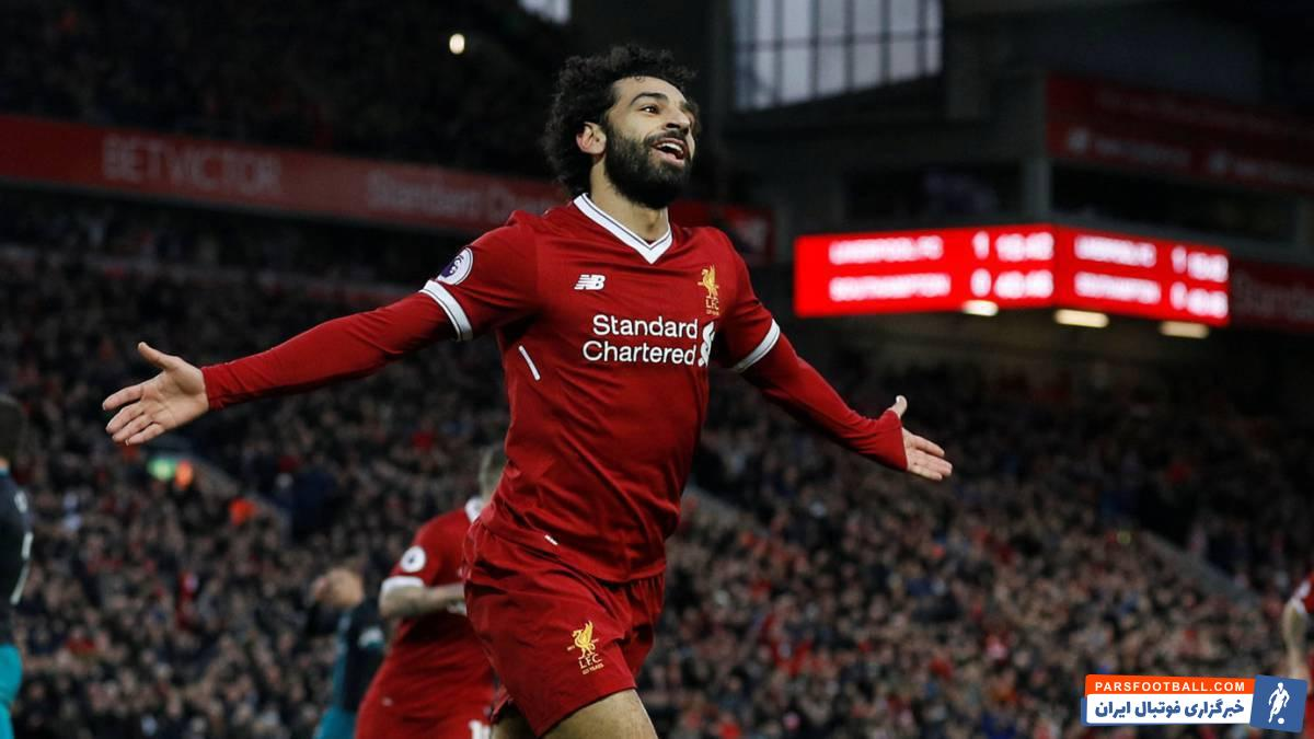 محمد صلاح: علاقه ام به لیورپول از بازی فیفا شکل گرفت ؛ پارس فوتبال