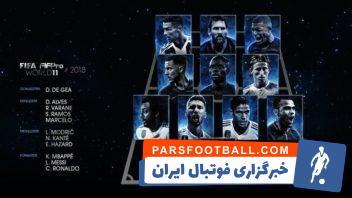 فیلم ؛ تیم منتخب فوتبال جهان در سال 2018
