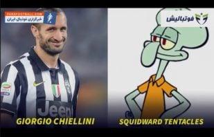 شباهت فوتبالیست ها به شخصیت های کارتونی