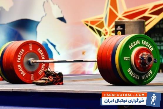 وزنهبرداری ؛ از لباس تیم ملی وزنه برداری بانوان طی مراسمی رونمایی شد
