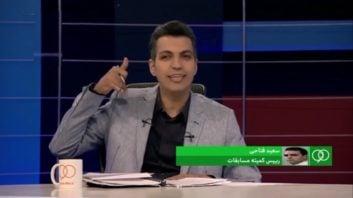 فیلم کنایه ی فردوسی پور در خصوص کاپ قهرمانی سوپر جام در برنامه نود 20 شهریور 97