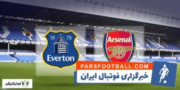 خلاصه بازی آرسنال - اورتون ، هفته ششم لیگ برتر انگلیس