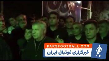 علی پروین ، امیر قلعه نویی و عباس قادری در مرسم عزاداری شب تاسوعا