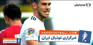 بیل ؛ مهارت ها و گل های گرت بیل ستاره ولزی رئال مادرید 2018/2019