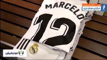 مهارت های برتر مارسلو در رئال مادرید