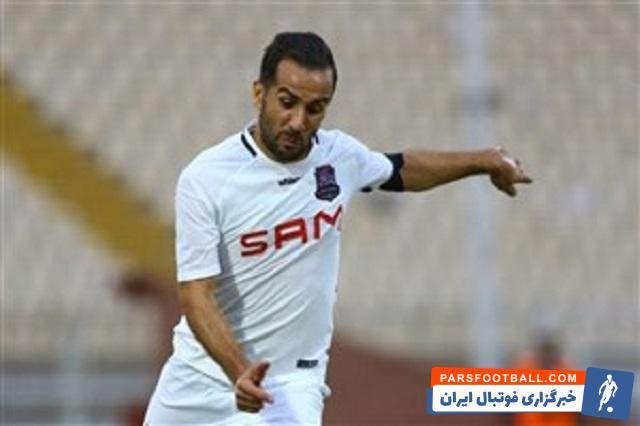 محمد آبشک