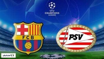 خلاصه بازی بارسلونا آیندهوون لیگ قهرمانان اروپا