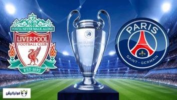 خلاصه بازی لیورپول - پاری سن ژرمن در لیگ قهرمانان اروپا