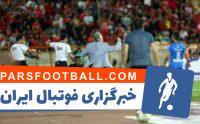 حسین ماهینی