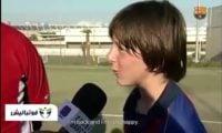 ویدئویی کمتر دیده شده از لیونل مسی