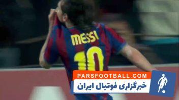 تمام هتریک های مسی در لیگ قهرمانان اروپا