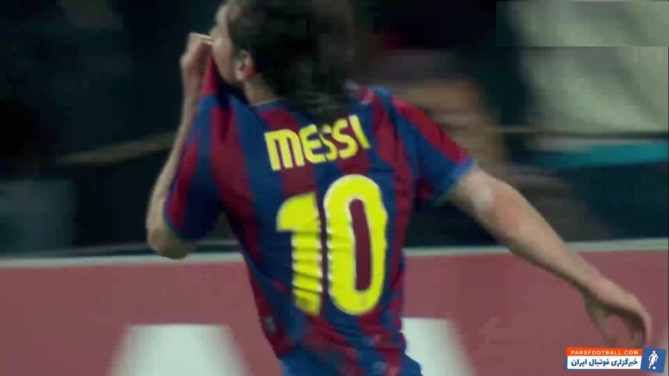 مسی ؛ فیلم ؛ تمامی هتریک های لیونل مسی در لیگ قهرمانان اروپا بهبهانه هتریک برابر آیندهوون