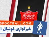 اخبار پرسپولیس تهران