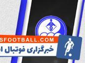 استقلال خوزستان - امیر سلطانی - محمد رحیمی