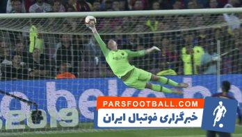 چهار سیو استثنایی ترشتگن در بازی بارسلونا - سویا