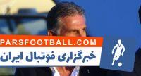 تیم ملی ایران - کارلوس کی روش