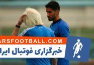 جلسه وینفرد شفر با سید حسین حسینی