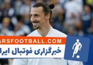 زلاتان ؛ رئال مادرید به دنبال جذب زلاتان ابراهیموویچ از لس آنجلس گلگسی می باشد