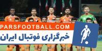 سایپا البرز و استقلال تهران