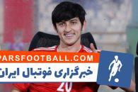 سردار آزمون - تیم ملی ایران