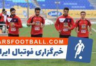سیامک نعمتی - حسین ماهینی - صادق محرمی