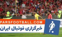 علیرضا بیرانوند - پرسپولیس تهران - السد قطر
