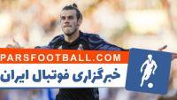 جدول گلزنان لالیگا اسپانیا تا پایان هفته هفتم