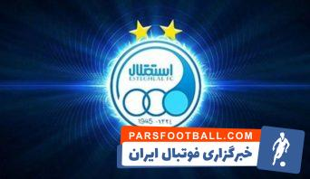 استقلال ؛ گل علی دشتی بازیکن سایپا به تیم فوبتال استقلال در دقیقه 7
