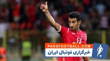 رکوردی که حسین ماهینی با مصدومیتش از دست داد