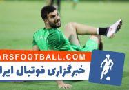محمدرضا خانزاده - الاهلی