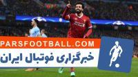 محمد صلاح لیورپول - رحیم استرلینگ منچسترسیتی