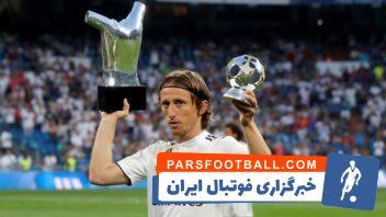 مودریچ به دنبال جدایی از رئال مادرید
