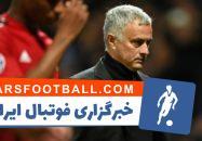 مورینیو : یوونتوس در سطح دیگری فوتبال بازی کرد