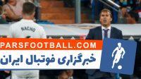 رئال مادرید ؛ ناچو مدافع رئال مادرید از وضعیت بد لوپتگی در این تیم صحبت کرد