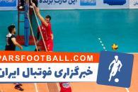 والیبال ؛ صدرنشینی تیم والیبال پیکان در پایان هفته سوم لیک برتر والیبال
