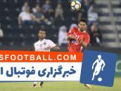 پرسپولیس تهران - السد قطر - امید عالیشاه
