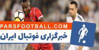 پرسپولیس تهران - السد قطر - روزنامه الرایه قطر