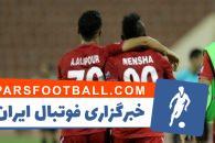 پرسپولیس - گادوین منشا - علی علیپور