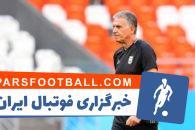 برانکو ؛ ادعای برانکو از صحبت با دالیچ برای کار در تیم ملی ایران واکنش فدراسیون را در پی داشت