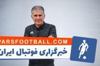 ایران ؛ به بهانه جنجال جدید دستیار کی روش و سیرک خواندن تیم ملی امید