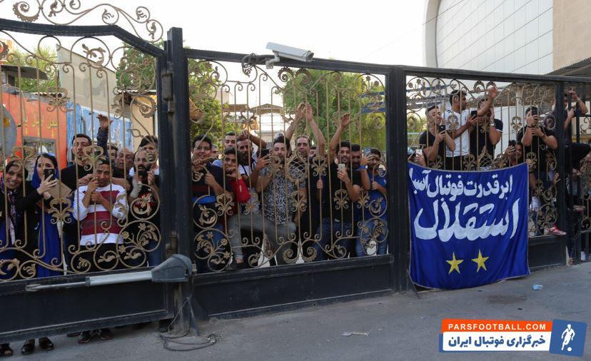 تیم فوتبال استقلال امشب در مسجد سلیمان تنها نخواهد بود و امشب هم  استقلال هواداران زیادی در ورزشگاه بهنام محمدی حاضر خواهند شد.