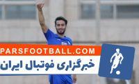 روح الله باقری هنوز در لیگ برتر موفق به گلزنی نشده است روح الله باقری مهاجم تازه وارد آبی ها یکی از بهترین خرید های این تیم در پیش فصل بوده است.