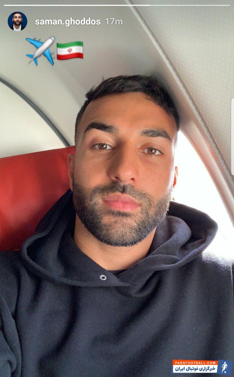 سامان قدوس در فصل جاری فوتبال اروپا پیراهن آمیان فرانسه را در لوشامپیونه برتن کرده قدوس از امروز در اردوی تیم ملی حضور پیدا می کند.