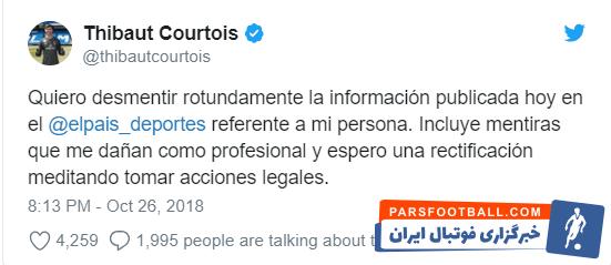 کورتوا اخبار امروز نشریه ال پایس را تکذیب کرد کورتوا گفت: من قویا اخباری که در نشریه ال پایس در رابطه با من منتشر شده است را تکذیب می کنم.