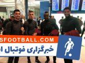کاروان تیم پرسپولیس به دبی امارات رسید کاروان پرسپولیس که از لباس های متحد الشکل استفاده میکند، پس از رسیدن به دبی این عکس یادگاری را ثبت کرد.