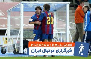 اولین بازی لیونل مسی برای بارسلونا