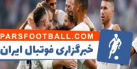 لیست رئال مادرید برابر آلاوس مشخص شد