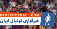 بارسلونا ؛ سوارز رکورددار بیشترین پاس گل داده شده به لیونل مسی است