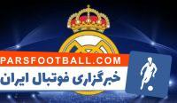 رئال مادرید در حضور لوکا مودریچ شکست برابر آلاوز را تجربه کرد